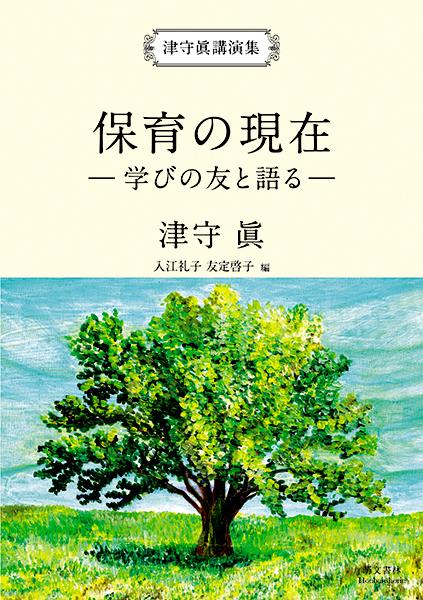 cover_OL_0416