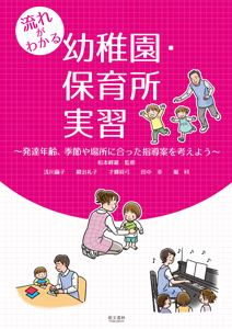 youho_cover_out
