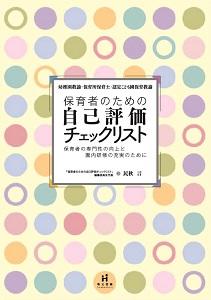 CheckList-hyousi-4.20-b