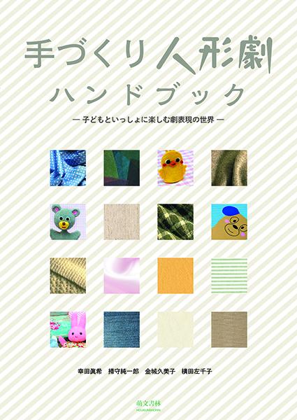 H1-4_NinGeki_ol