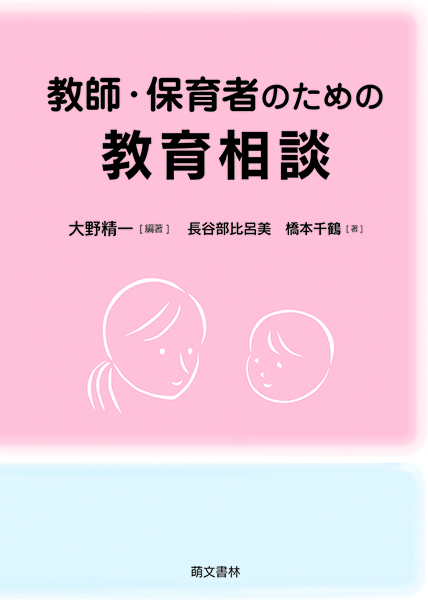 263_cover