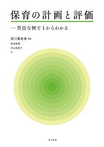 272_ed2-web