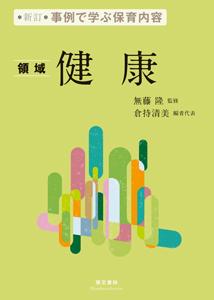 JIREI_Kenko_cover